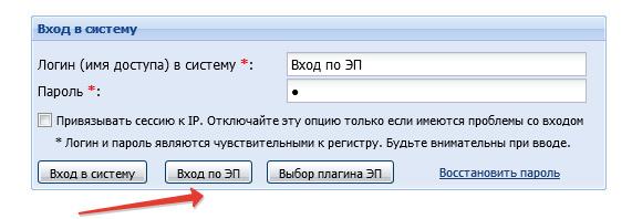 Инструкция по переаккредитации (аккредитации на новый срок ...